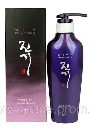 Регенерирующий шампунь Daeng Gi Meo Ri Vitalizing Shampoo, 300 мл