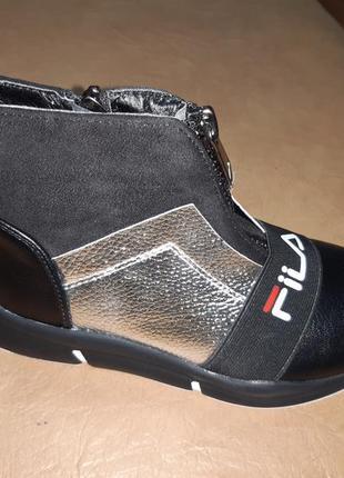 Демисезонные ботинки на девочку bessky