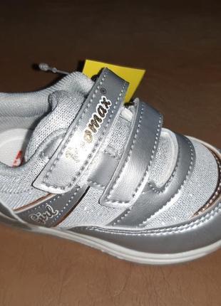 Серебристые кроссовки promax на девочку