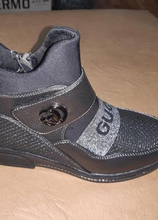 Демисезонные ботинки на девочку канарейка