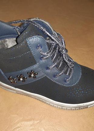 Утепленные демисезонные ботинки на девочку tom.m