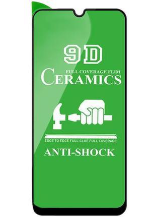Защитное Керамическое Стекло Ceramics 9D Samsung M11