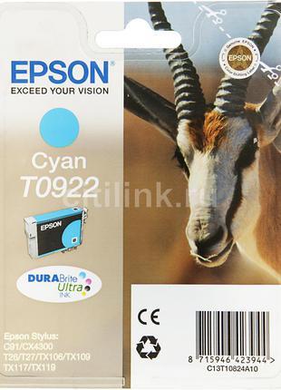 Картридж для принтера и МФУ Epson Epson T0922 (Cyan)