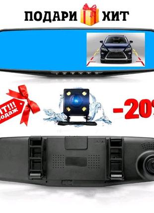 Зеркало Видеорегистратор Автомобильный DVR A1 с 2 двумя камерами
