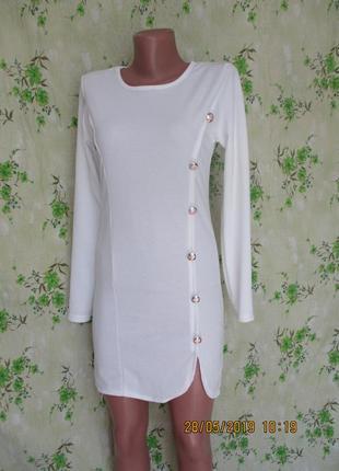 Красивое мини платье с длинным рукавом