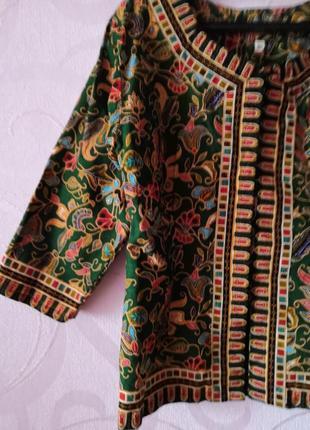 Женский костюм с юбкой в индийском стиле, винтаж