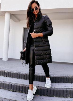 Куртка женская демисезон, куртка осенняя, куртка пальто