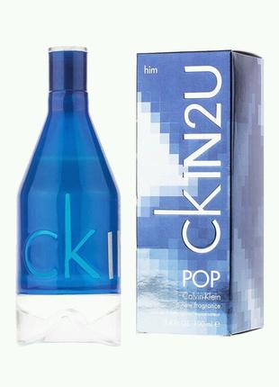 Calvin Klein ck in2u pop for him 100 ml МУЖСКОЙ