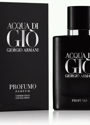 Arman Acqua di Gio Profumo 100 мл МУЖСКОЙ