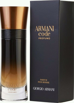 Giorgio Armani Armani Code Profumo 100 ml МУЖСКОЙ