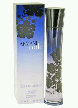 Giorgio Armani Code for women 75 мл ЖЕНСКИЙ