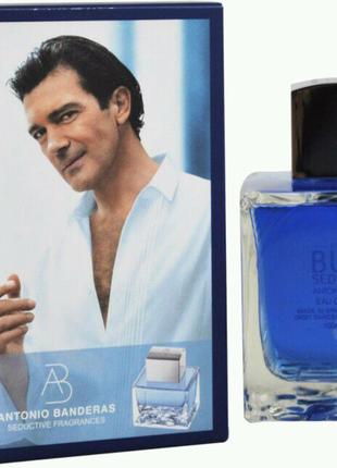 Antonio Banderas Seductive Fragrances 100 мл МУЖСКОЙ
