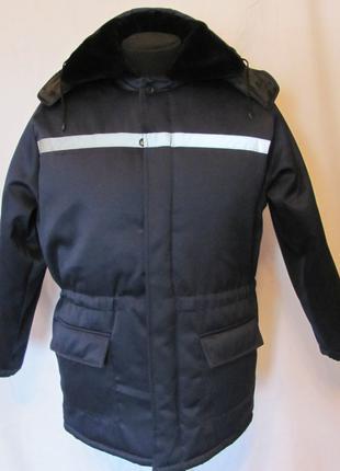 Куртка рабочая утеплённая