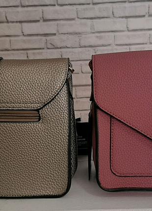 Сумки женские и детские рюкзаки.