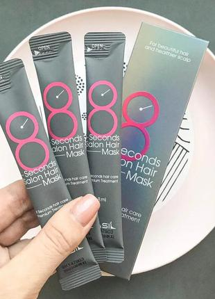 Masil 8 second salon hair mask восстанавливающая маска для вол...