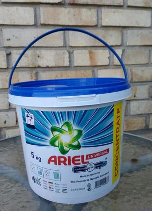 Стиральный порошок сыпучий Германия Ariel 5 kg есть опт Ариель