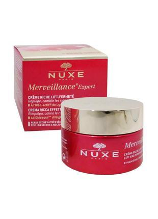 Крем от морщин nuxe merveillance expert