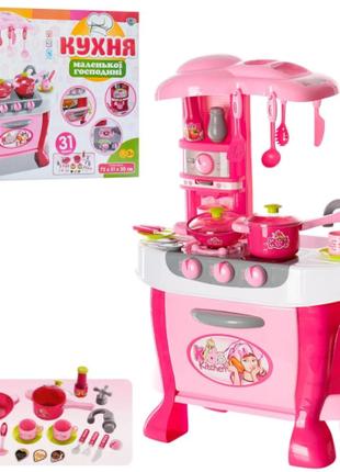 Детская игрушечная кухня КУХНЯ 008-801 с посудой