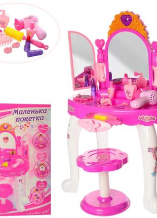Детское трюмо зеркало, туалетный столик для малышки с аксессуарам
