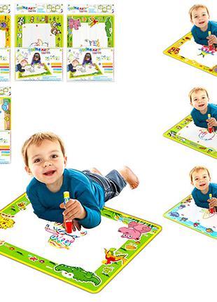 Коврик для рисования малышам LT3942-43-44-45-1