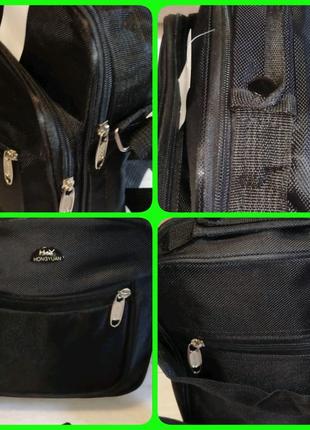 Мужская тканевая сумка через плечо