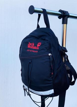 Небольшой походный рюкзак jack wolfskin