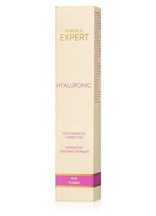 Сыворотка для лица hyaluronic «корректор глубоких морщин» 30+