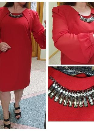 Красное платье с шифоновыми рукавами большого размера next