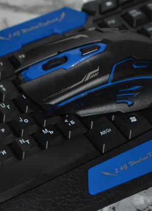 Беспроводная мышь и клавиатура HK8100  комплект мышка и клава