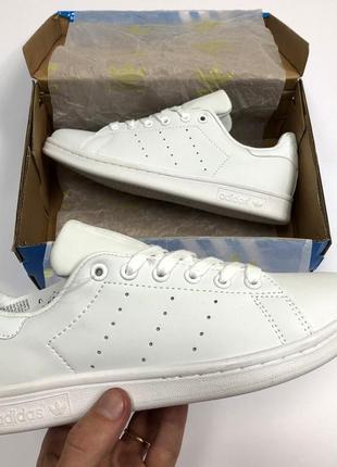 Женские белые кроссовки adidas stan smith