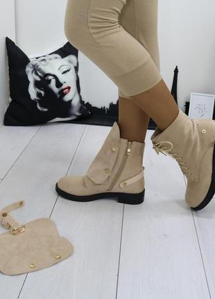 Женские деми ботинки бежевые