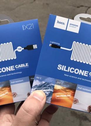 Кабель Hoco x21 silicone для iphone, айфон, андроид, micro USB