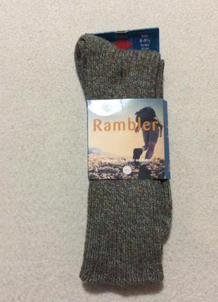Носки трекинговые rambler