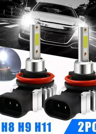 LED Лед лампы для авто,Автолампы,Светодиодные противотуманные ...