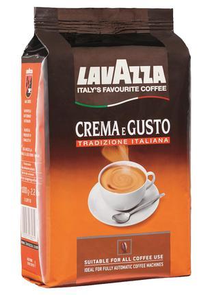 Кава в зернах Lavazza Crema e Gusto Tradizione Italiana 1кг