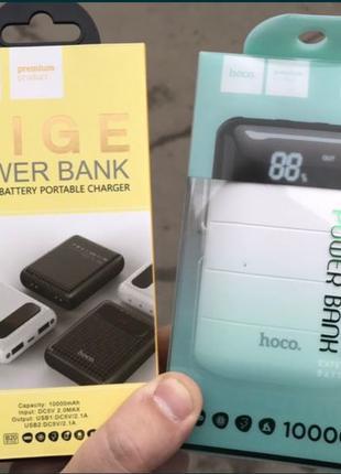 Powerbank Hoco 10000 mAh, повербанк, павербанк, портативная батар