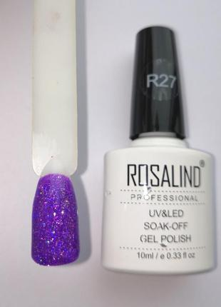R27 гель лак 10 мл rosalind фиолетовый шиммер probeauty