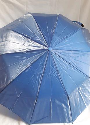 Зонт полуавтомат хамелеон Bellissimo женский