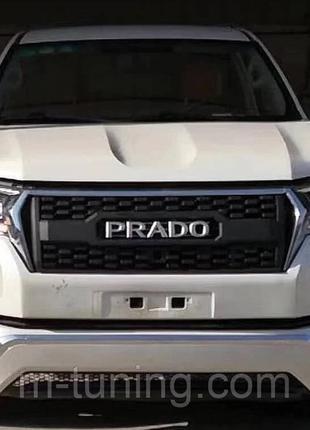 Решетка радиатора Toyota Prado 150 (2018+) тюнинг