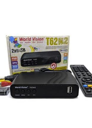 Эфирный Т2 Ресивер WORLD VISION T62M2