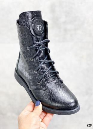 Ботинки кожаные байка