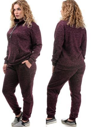 Теплый,практичный женский спортивный костюм больших размеров