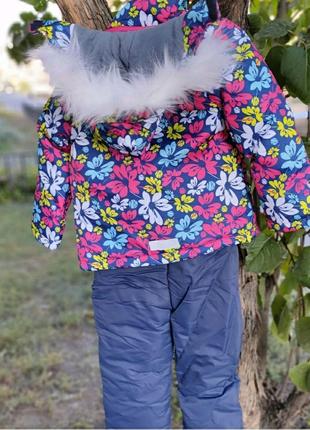 Курточка и комбинезон зимний на девочку
