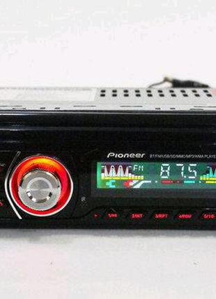 Автомагнитола С Пультом 1DIN MP3-1581BT RGB/Bluetooth