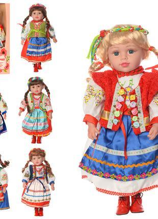Кукла мягконабивная 1191 Україночка 47 см