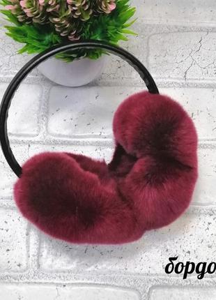 Бордовые зимние наушники с натуральным мехом