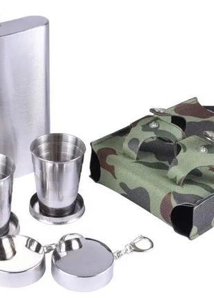 Набор в камуфляжном чехле Фляга, Стаканы PT-18D