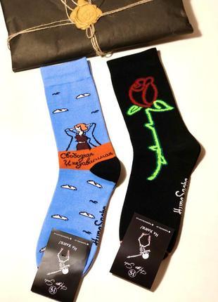 Яркие красочные набор носков. 36-40р