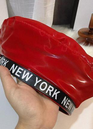 🍓 женский берет new york