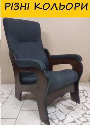 """Крісло пряме """"С1"""". Колір каркаса і тканини можна змінювати."""